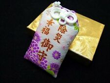 From Japan Omamori Amulet Lucky Charm for Good Luck