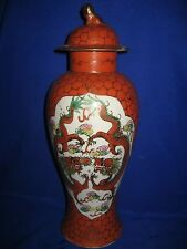 Vintage Chinese Dragon  Vase with Lid  Porcelain  Orange and Gold Marked