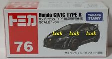TOMICA #076-6 HONDA CIVIC TYPE R 1/64 BLACK LIMITED FIRST COLOUR JULY 2016