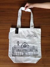 Starbucks Reserve Roastery & Tasting Room Exclusive Tote Bag Seattle new w/ tag