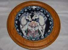Guardians Of The Innocent Children Plate Oak Frame Reco Guardians Of The Kingdom