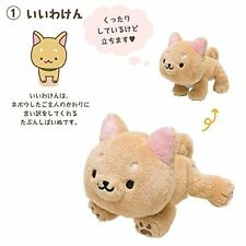 "San-X Puppy Doggy Iiwaken Plush 7"" - Series mean N stuffed toy MR38601 (22c05)"