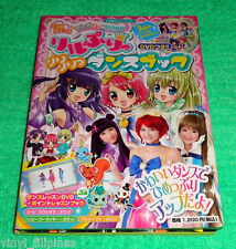JAPAN:Hime Chen! Otogi Chick idle Lil Purinnorinori Tsu Dance Book, ANIME DVD