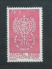 COMORO ISLANDS , UN , WORLD AGAINST MALARIA ,  STAMP , PERF , VLH