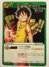 One Piece Miracle Battle Carddass Promo P OP 15 Luffy
