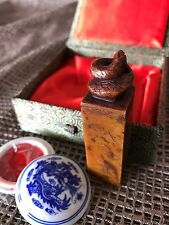 "Old Chinese Jade Stone Name Stamp  ""STEPHEN"" …in presentation box"