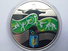 Ukraine 2 griven XXXI Olympic Nickel 2016