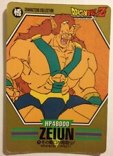 Dragon Ball Z Characters Collection 75
