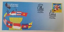 Uncommon ASEAN Community Joint Laos Lao First Day Cover FDC 2015