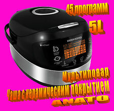 NEW! Multicooker  Redmond RMC-M90 5 L 45 programs RU Multivarka Мультиварка
