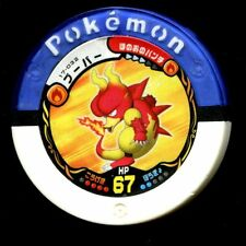 "POKEMON JETON COIN NEUF NEW ""COUNTER"" - N° 17-032 MAGMAR"