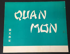 Vtg Restaurant Quan Mon Chinese Chinatown Los Angeles California
