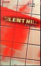 SILENT HILL JAPAN NOVEL BOOK 2006 SURVIVAL HORROR GAME KONAMI SADAMU YAMASHITA