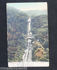 old China HK postcard,used with GB King stamp in Dec.190? HK Peak Tramway card