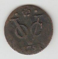 United East India Company Coin. VOC Yr.1751 V. Rare....