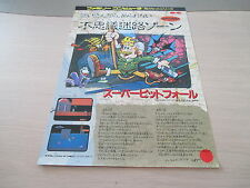 SUPER PITFALL ACTION FAMICOM NES ORIGINAL JAPAN HANDBILL FLYER CHIRASHI!