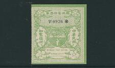 CHINA 1913 SPECIAL DELIVERY black roulette (one part only) UNUSED