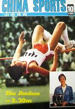 RARE 1981 CHINA SPORTS MAGAZINE ZHU JIANHYA KARATE KUNG FU MARTIAL ARTS #10