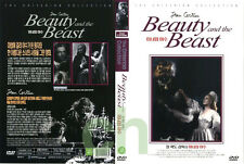 La Belle Et La Bete, Beauty And The Beast (1946) - Jean Cocteau  DVD NEW