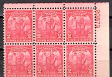 US# 717 2c Arbor Day 1932 pl blk of 6 MNH