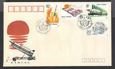 (FDCCN018) CHINA 1989 Building of National Defence First Day Cover FDC