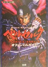 BERSERK 2004 JAPAN GUIDE ART BOOK GUTS PS2 GAME Kentaro Miura MANGA ANIME