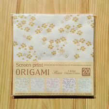 Japanese Screen Print Flower Origami Paper Made in Japan 20 Sheets Chiyogami