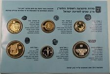 1990 Israels 6 Coin Official 42nd Anniversary Mint Set Piefort