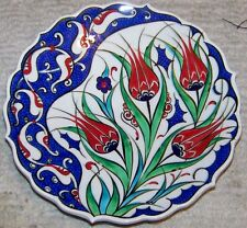 "Iznik Four Red Tulip Pattern Turkish Ottoman 7"" Handmade Ceramic Plate"