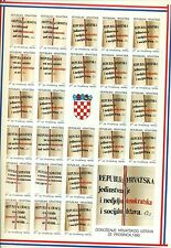 NUOVA COSTITUZIONE - NEW CONSTITUTION CROATIA 1991 Charity Stamp sheetlet B