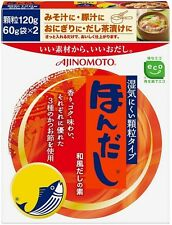 Japanese AJINOMOTO HONDASHI  Katsuo Dashi Bonito Soup Stock 120g Japan