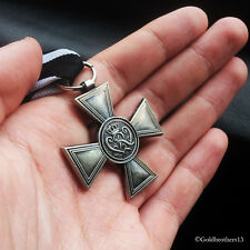 NEW Military Honor Medal 1st Class 1864 Prussia Awarded Merit in Wartime Repro.