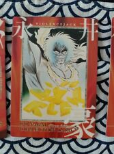 go nagai COLLECTION HEROINES  carddass masters amada cards TRADING DEVILMAN