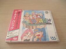 I.Q. IQ PANIC PUZZLE PC ENGINE CD JAPAN IMPORT NEW FACTORY SEALED!