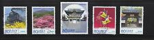 JAPAN 2012 (PREFECTURE) TOCHIGI 60TH ANNIV. OF LOCAL LAW COMP. SET OF 5 STAMPS I