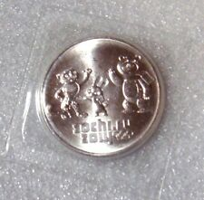 RUSSIAN FEDERATION: 2014 25 RUBLES  WINTER OLYMPICS IN CAPSULE OF ISSUE BU