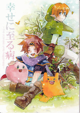 Super Smash Bros. Brothers Doujinshi comic manga Link + Roy Pikachu Kirby The si