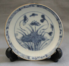Ca Mau Chinese Shipwreck Cargo Lotus and Insect Pattern Saucer Dish c1725