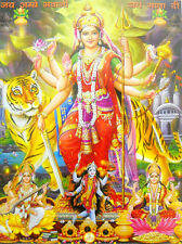 Goddess Durga poster-reprint on paper-(20X16 inches) #7085