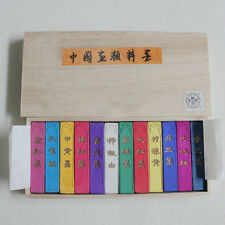 12pcs Chinese Painting calligraphy Ink Stick HuiMo 12 Color Pigment Inkstick set