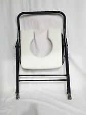 NonSlip Folding Commode Shower Chair Bathroom Safety Disability Aid Seat
