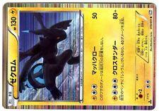 POKEMON JAPONAISE HOLO N° 019/051 BW8 1ed ZEKROM 130 HP