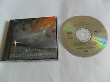 EXORCISING GHOSTS - Japan (CD 1984)  New Wave / HOLLAND Pressing