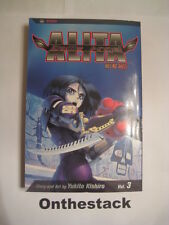 MANGA:  Battle Angel Alita Vol. 3 by Yukito Kishiro (2004, Paperback)