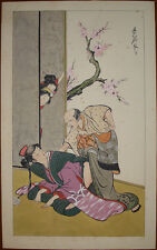 Acquerello watercolour big Shunga erotic japanese 19 century XIX secolo Grande