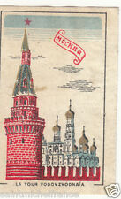 Moscow Moscou Kremlin VODOVZVODNAYA TOWER RUSSIA IMAGE CARD MATCHBOX LABEL 1958