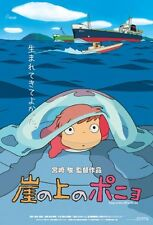 150-piece jigsaw puzzle Studio Ghibli Poster Collection Ponyo on the Cliff
