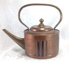 Art Deco Arts & Crafts Vintage Copper Teapot Tea pot Style Metal Ornate Mission