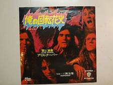 "ALICE COOPER: Under My Wheels -Desperado-Japan 7"" 1972 Warner Bros. P-1097W PSL"