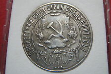 **RARE COIN** 1922  RUSSIA   1  RUBLE (ITJI), EARLY SOVIET ERA COIN, LENIN TIMES